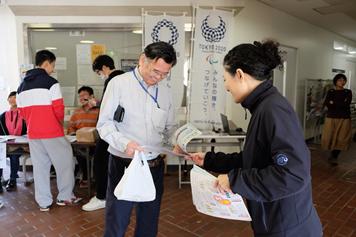 東京オリンピック・パラリンピック競技大会の紹介