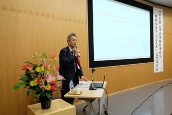 松本吉郎先生の記念講演