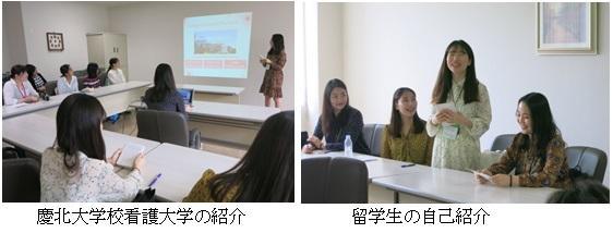 留学生自己紹介の風景