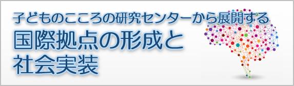 共共拠点公式サイト