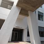 保健管理センター