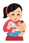 産後健診/母乳育児相談