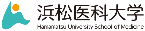 国立大学法人 浜松医科大学