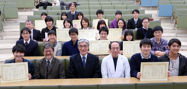 学生表彰式