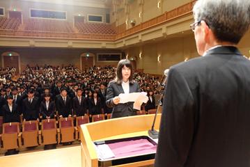 平成30年度入学式 入学生宣誓