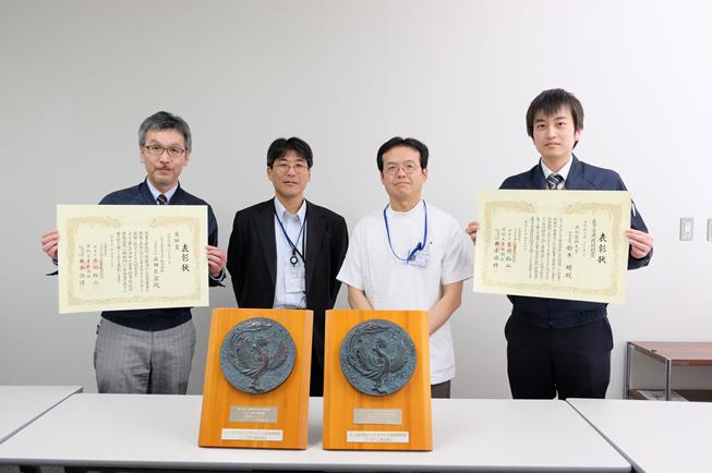 産学官連携特別賞受賞