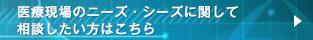 gijyutsusoudan_banner.jpg