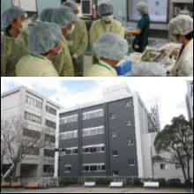 産学連携・知財活用推進センター