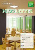 NEWSLETTER 2011.10月発行 Vol.38 No.1(PDF)