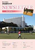 NEWSLETTER 2012.3月発行 Vol.38 No.2(PDF)