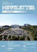 NEWSLETTER 2013.10月発行 Vol.40 No.1(PDF)
