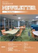 NEWSLETTER 2014.3月発行 Vol.40 No.2(PDF)