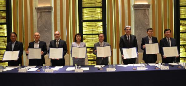 大規模災害対応に関する協定の締結風景