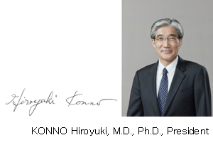KONNO Hiroyuki, M.D., Ph.D., President
