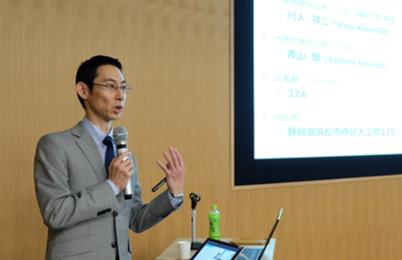 Dr. Satoshi Aoyama